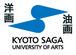 Kyoto SAGA 洋画/油画
