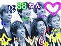 1988年生まれのV6ファン☆