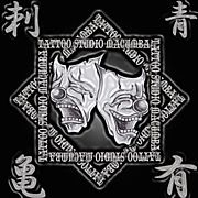 タトゥースタジオ 麻訓羽