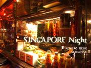 新加坡酒楼 KOPITIAM
