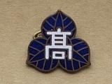 武生高校S50年卒生