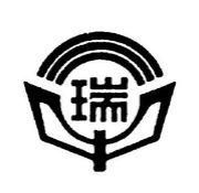 瑞江第三中学校