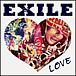 EXILE SUPER WORLD in 神戸