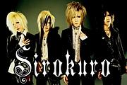 Sirokuro