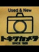 トキワカメラ