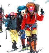 team Mt,FUJIYAMA