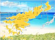 奄美大島探検マップ
