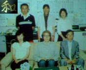 ☆目高2003年度卒業生☆