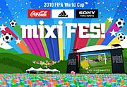 mixiFES! mixiアプリ