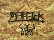 MAFFICK(長県大ダンス部)