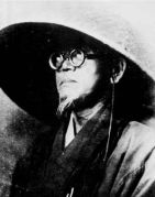 タネダリさん・特価、日本をゆく