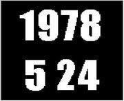 1978年5月24日生 年会費無料☆