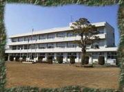 木更津市立鎌足中学校