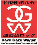 Cave Gaze Wagon