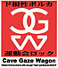 Cave Gaze Wagon