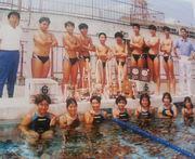 川柳中水泳部