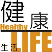 【健康LIFE】
