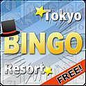 Tokyo BINGO Resort(TBR)