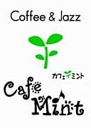 CafeMINT