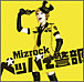Miz/Mizrock (for gay)