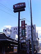 フォルクス 奈良大宮店