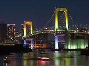 加古川東高57回生 東京組