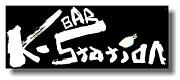 BAR K-station
