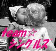 team☆シングルズ