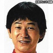 田中星児に似てる