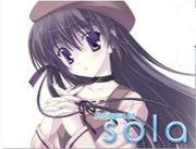 sola(久弥直樹×七尾奈留)