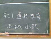 慶応 管理 2007年度生!