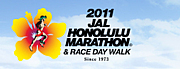 Honolulu Marathon for Gay