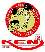 team-KENKEN