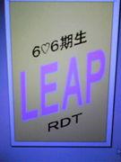 ☆6期☆RDT☆