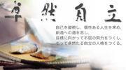 九州高校 デザイン科