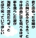 ☆1989年1月26日生まれ★