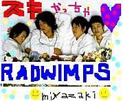 好きやっちゃ★RADWIMPS★