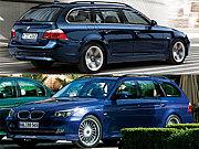 BMW E61 純正仕様限定