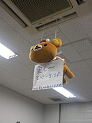 寳多ゼミナール'07'08生