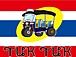 タイ古式マッサージ tuktuk