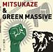 ����&GREEN MASSIVE a.k.a ��±