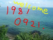 19810921