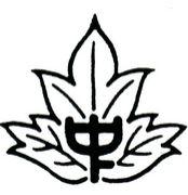 辰口中学校