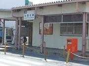 JR 北信太駅