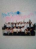 2000年卒KTK集まれ☆