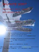 WU-NITE 2007