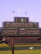 ()()神奈川の野球部()()