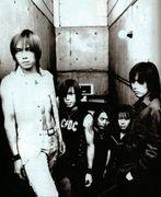 Janne Da Arc☆岡山