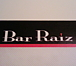 Bar Raiz