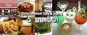Cafe&Dining  BINGO!